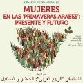 Mujeres en las primaveras árabes: presente y futuro
